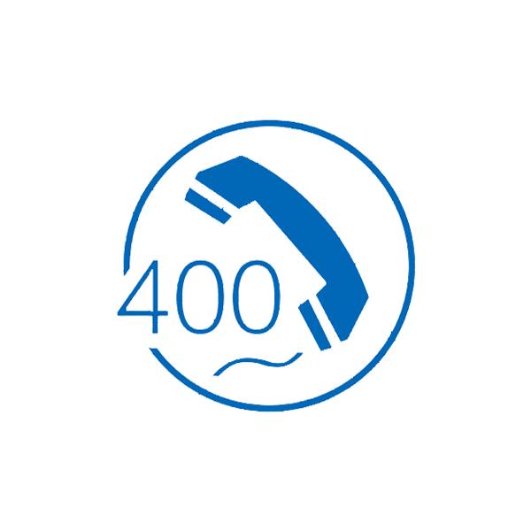 400号码申请注册