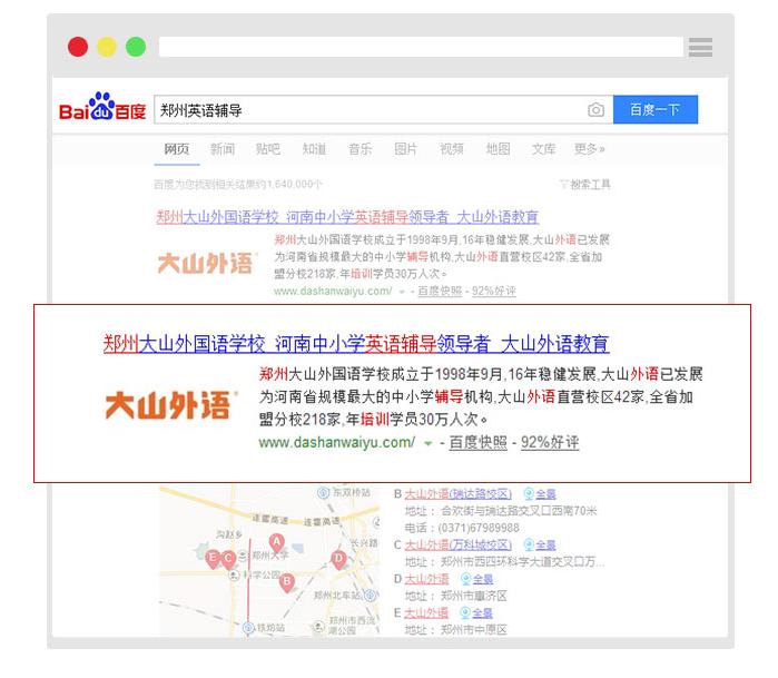 网站搜索排名优化